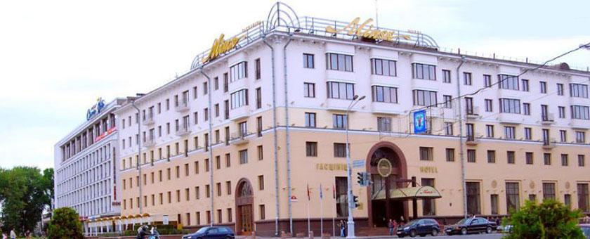 Гостиница Минск, где располагается новый офис школы английского языка